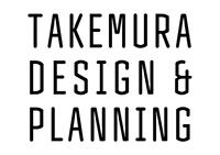 タケムラデザイン1